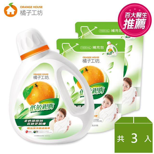 【橘子工坊】天然濃縮洗衣精-低敏親膚超值組(1+2)