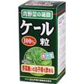 ケール青汁粒 280粒 山本漢方