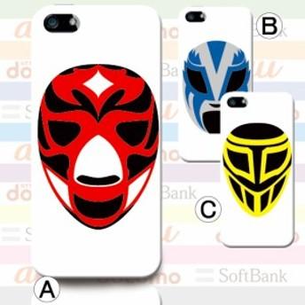 スマホカバー ハード スマホケース ほぼ全機種対応 iPhone XPERIA Galaxy マスク / 5-122-1