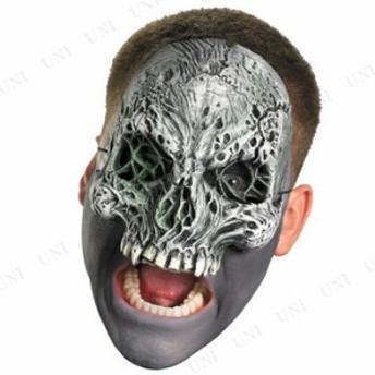 ダークスカル ビニールマスク コスプレ 衣装 ハロウィン パーティーグッズ かぶりもの 怖い マスク ハロウィン 衣装 プチ仮装 変装グッズ