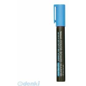 ナカバヤシ [84544] カラーボードマーカーブルー2mm CMK-101B 84544