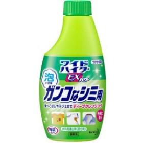花王 ワイドハイターEXパワーガンコなシミ用 付替 300ML (0908-0207)