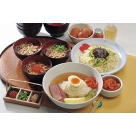 送料無料 岩手三大麺 IKO のしOK / 贈り物 グルメ 食品 ギフト