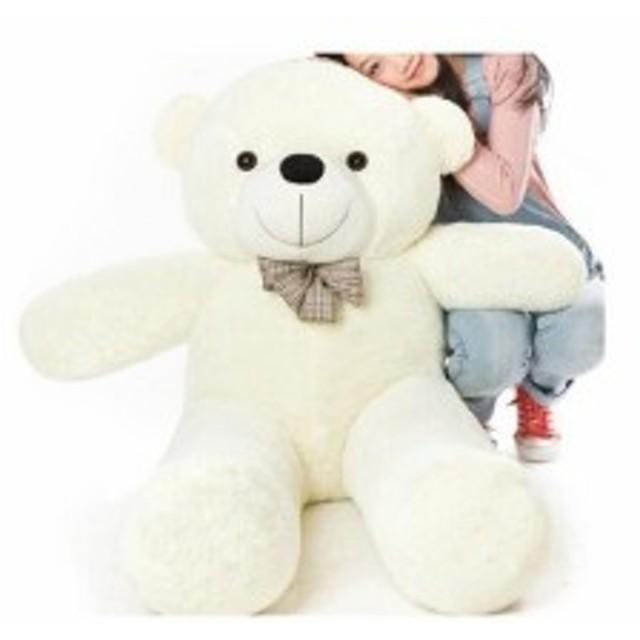 クマぬいぐるみ可愛いくま/抱き枕/クマ縫い包み/プレゼント/イベント/お祝い/ふわふわぬいぐるみ ソフト