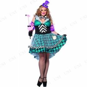 コスプレ 仮装 マッドハッター 1X-2X 仮装 衣装 コスプレ ハロウィン 余興 大人 コスチューム 女性 帽子 レディース 大きいサイズ 不思議
