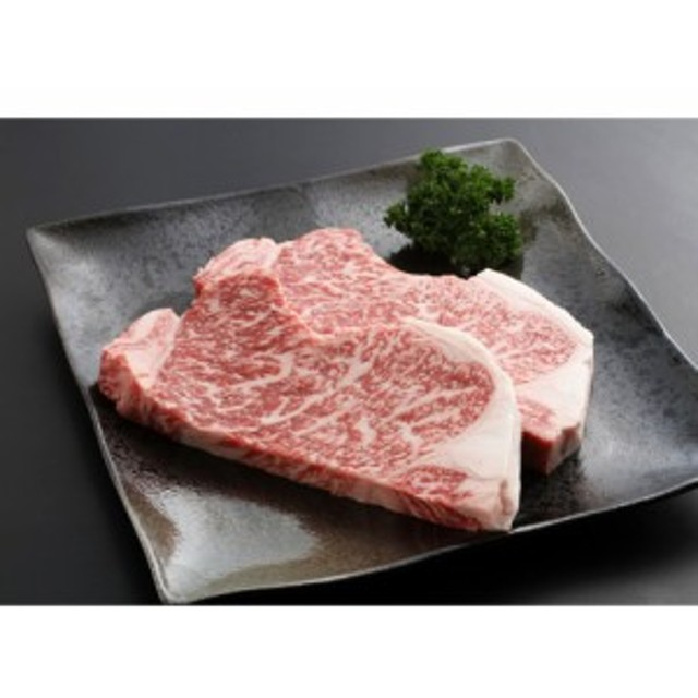 送料無料 神戸ビーフ サーロインステーキ 200g×2枚(等級:A4-6以上)神戸牛/ 贈り物 グルメ 食品 ギフト