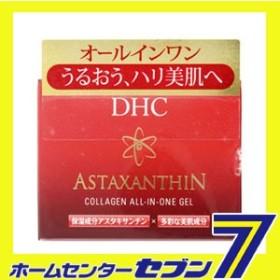 DHC アスタキサンチン コラーゲン オールインワンジェル 80g[多機能ジェル スキンケア 肌ケア オールインワン 化粧品 基礎化粧品]