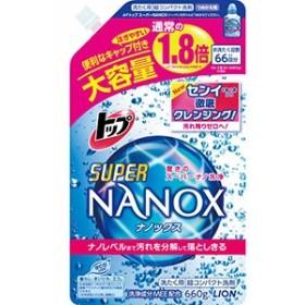 ライオン トップ スーパーNANOX (ナノックス) つめかえ用大 660g (0903-0205)