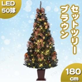 【送料無料】クリスマスツリー セットツリー(四角ポット付) 華 ブラウン 180cm クリスマス 飾り 装飾
