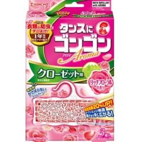 大日本除虫菊 ゴンゴン アロマ クローゼット用 リッチフローラルの香り 3個 (1614-0205)