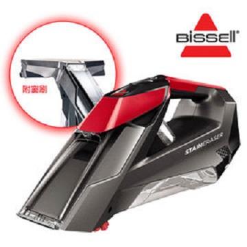 美國 Bissell Stain Eraser 手持無線去污清潔機 2005T (附窗刷)