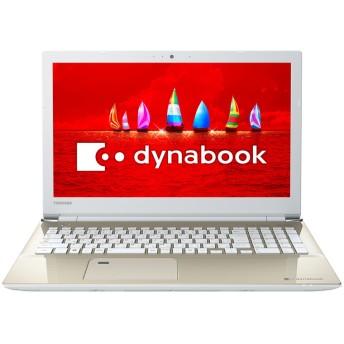 dynabook AZ65/FGSD Webオリジナル 型番:PAZ65FG-BNC