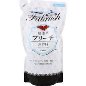 ファブラッシュ 酸素系ブリーチ 詰替(720mL)[漂白剤・ブリーチ剤(つめかえ用)]