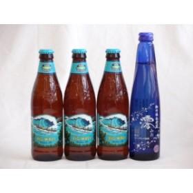 クラフトビールパーティ3本セット ハワイコナビール(ビッグウェーブ・ゴールデンエール355ml×3)日本酒スパークリング清酒(澪300ml)お歳