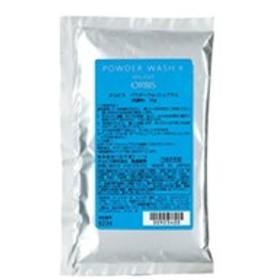 オルビス 洗顔 パウダーウォッシュプラス つめかえ用 50g ORBIS 洗顔料 酵素洗顔パウダー tg_tsw_7 - 定形外送料無料 -