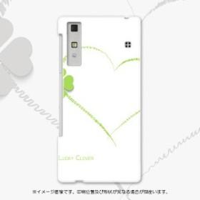 KYV37 Qua phone キュアフォン スマホケース au エーユー 005483 フラワー ハードケース 携帯ケース スマートフォン カバー