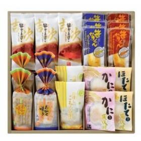 送料無料 馬上の笹かまぼこ詰合せ お楽しみギフトセット 蒲鉾 のしOK / 贈り物 グルメ 食品 ギフト