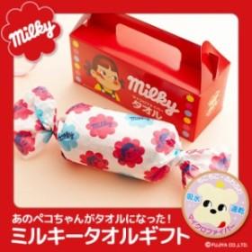 milky(ミルキー) フェイスタオル