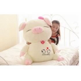 ブタ ぬいぐるみ 豚 40cm 小さいぶた/抱き枕/クマ縫い包み/プレゼント/ふわふわぬいぐるみ