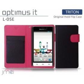 Optimus it L-05E ケース JMEIオリジナルホールドフリップケース TRITON (ブラック) スマホケース/スマートフォン