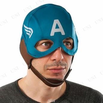 レトロキャプテンアメリカ ファブリックマスク コスプレ 衣装 ハロウィン 大人用 パーティーグッズ かぶりもの アベンジャーズ キャプテ