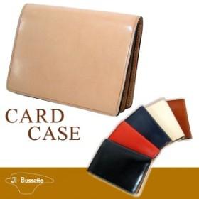 Il Bussetto イルブセット イタリアンレザー 名刺入れ カードケース マチ付き 国内正規代理店商品 ナチュラル (25) 7815118