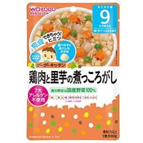 和光堂 グーグーキッチン 鶏肉と里芋の煮っころがし 9ヵ月~【イージャパンモール】