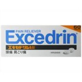 【指定第2類医薬品】 エキセドリンA錠 60錠