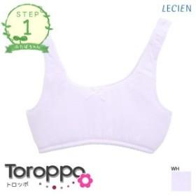 (ルシアン)LECIEN (トロッポ)Toroppo カップ2重仕立て ふんわりカバー ハーフトップ クリアストーン