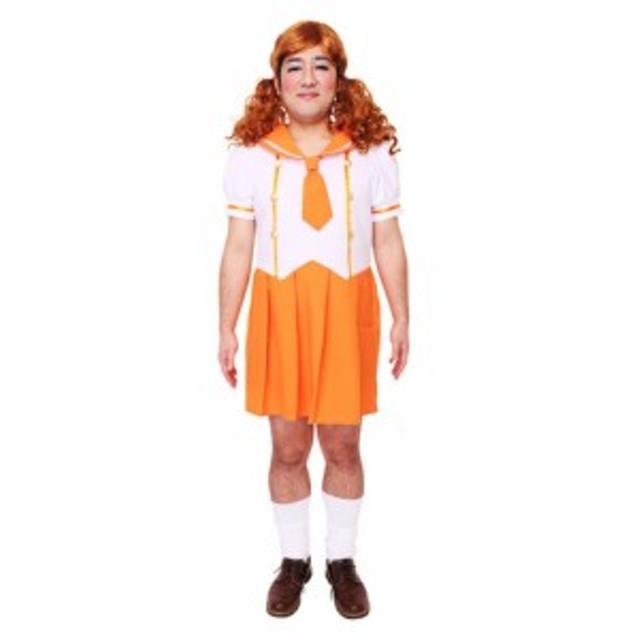 6fa55609518db  送料無料  女装MAN もぎたてオレンジセーラーMAN セクシー パーティー 合コン 宴会