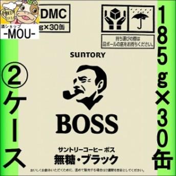 【2ケース】サントリー ボス ブラック 185g【缶コーヒー コーヒー】