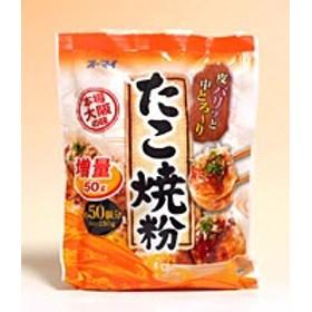 ニップン たこ焼粉 200g【イージャパンモール】【キャッシュレス5%還元】