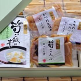 送料無料 たけの子佃煮詰合せ 薫筍(かおりたかうな) のしOK タケノコ/ 贈り物 グルメ 食品 ギフト