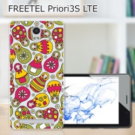 FREETEL Priori3s LTE ハードケース/カバー 【POPマトリョーシカ PCクリアハードカバー】  スマートフォンカバー・ジャケット
