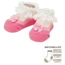 【ベビー靴下】【日本製】ミキハウス・ベビーソックス【赤ちゃん服/ベビーウエア/MIKIHOUSE/ミキハウス】