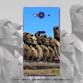 SH-01H AQUOS ZETA スマホケース docomo ドコモ 003284 クール ハードケース 携帯ケース スマートフォン カバー