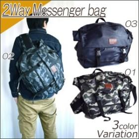ポリオックス カモフラ and 無地PU 2WAY メッセンジャーバッグ 鞄/縦30cm、横40cm、幅14cm、重量約700g 5683-624
