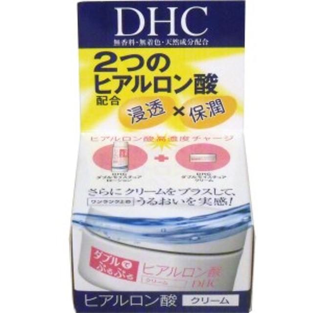 スキンケア★スキンクリーム・オイル DHC ダブルモイスチュア クリーム 50g