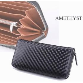 AMETHYST スペインレザー長財布 牛革 財布 メンズ ラウンドファスナー 小銭入れあり