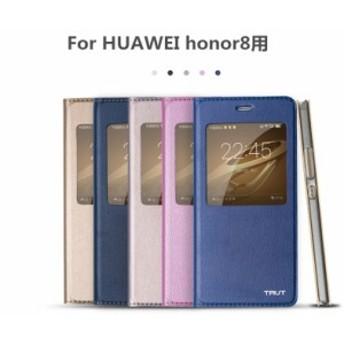 Huawei honor 8/honor8用手帳型レザーケース/窓付き/開かず通話/手帳型/閉じたままで受信/横開き/スタンド機能付き保護カバー【F090】