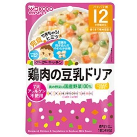 和光堂 グーグーキッチン 鶏肉の豆乳ドリア 12ヵ月~【イージャパンモール】