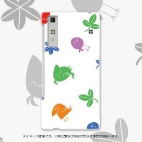 KYV37 Qua phone キュアフォン スマホケース au エーユー 004308 フラワー ハードケース 携帯ケース スマートフォン カバー