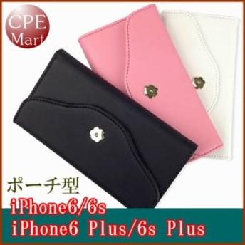 iPhone6ケース iPhone6sケース ポーチ型ケース iPhoneケース iPhone6 Plusカーバ iPhone6s Plusケース 手帳型ケース iPhoneカーバ