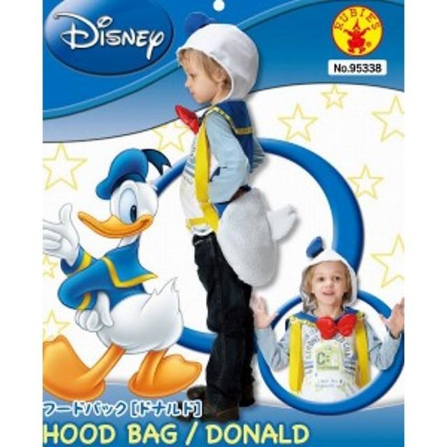 SALE ハロウィン コスプレ 衣装 キッズ ディズニー 仮装 コスチューム 子供 男の子 女の子 ドナルドダック おしりバッグ