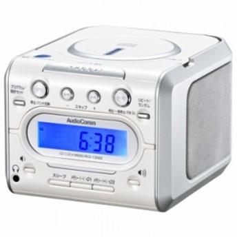 オーム RCD-C008Z クロックCDラジオAudioComm OHM[RCDC008Z079808]【返品種別A】