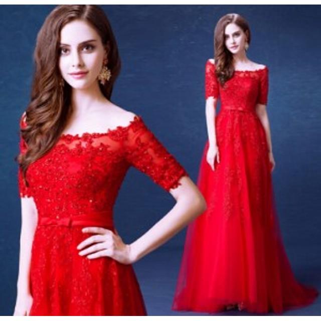 RED/チャイナドレス大きいサイズ/ウェディングドレス/手創り/二次会 結婚式 花嫁 パーティー/カラードレス