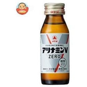 【送料無料】 タケダ  アリナミンV ゼロ  50ml瓶×50本入