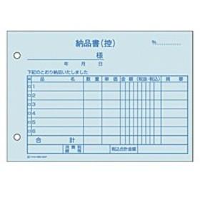 シヤチハタ ネーム9 既製 2714 橋口 XL-9 2714 ハシグチ【返品・交換・キャンセル不可】【イージャパンモール】