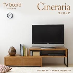 テレビ台 ローボード TV台 スライド伸縮式 アイアン/スチール