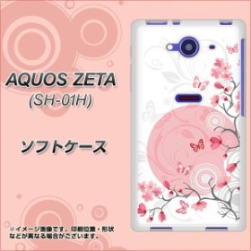 11c3b82de0 docomo AQUOS ZETA SH-01H TPU ソフトケース / やわらかカバー【538 new ...